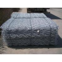 Buy cheap Hot Dipped Galvanized Gabion Boxes Custom Sizes For Bridge Protection from wholesalers
