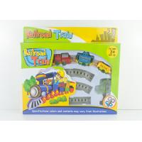 Buy cheap Mini Wind Up Classic Train Set Kids Toy Vehicles with Railway Track 8 Pcs from wholesalers