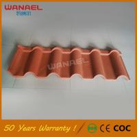 Buy cheap China supplier Wanael 50 years lifespan free sample Nolan Stone coated metal roof sheet from wholesalers