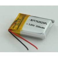Buy cheap wholesale high power 8C charge 10C discharge 3.85v 4.35V li-ion polymer battery for lighter/fire maker from wholesalers