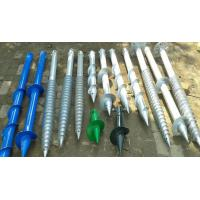 Buy cheap ground screw anchor from wholesalers
