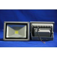 Buy cheap 20W high power LED Flood lamps with 1,700 - 1,900lm for Billboard Advertisement from wholesalers