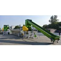 Buy cheap plastic recycling granule making machine from wholesalers