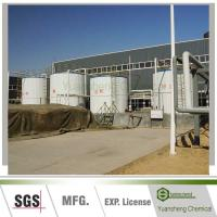 Buy cheap superplasticizer concrete admixture from wholesalers