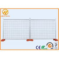 Buy cheap Galvanized Welded Wire Mesh Standard Site Temporary Safety Fence Panel for Construction / Garden from wholesalers