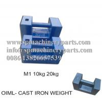 Buy cheap Sand Casting Foundry Direct OEM Design Hardware &Tools Cast Iron Scale Test Weight Block With Hand Grip from wholesalers