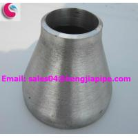 Buy cheap 304 PIPE REDUCER from wholesalers