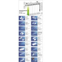 Buy cheap 89mm, 127mm Vertical Blinds Components /  Accessories from wholesalers