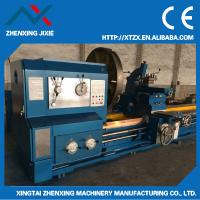 Buy cheap CW61125 Horizontal Conventional Lathe Machine made in China from wholesalers