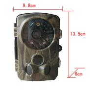 Buy cheap Camouflage 940NM 12MP MMS Trail Camera For Hunting Wild Animal from wholesalers