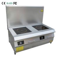 Buy cheap Double induction commercial boiler freestanding cookers from wholesalers