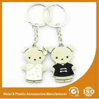 Buy cheap Cute Animal Bear Custom Metal Keychains , Stainless Steel Keychain from wholesalers