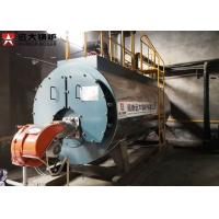 Buy cheap 1Ton 2Ton Hr Diesel Oil Fired Steam Boiler Fire Tube Boiler In Food Industry from wholesalers