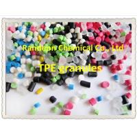 Buy cheap TPE compound for Audio cable jackets from wholesalers