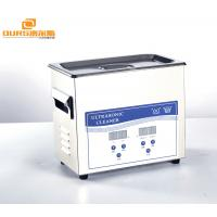 Buy cheap High Power Ultrasonic Surgical Instrument Cleaner , 6Liter Dental Ultrasonic Cleaner from wholesalers