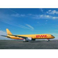 Buy cheap Reliable DDP Delivery Services Logistics Air Freight Transportation CZ Aviation - Chicago from wholesalers