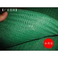 Buy cheap Factory directly durable green balcony construction safety net from wholesalers