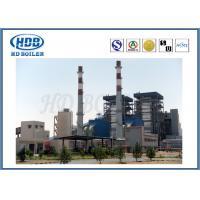Coal / Biomass Fired CFB Boiler Circulating Fluidized Bed Boiler ASME Standard