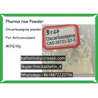 Buy cheap Pharma Raw Powder Oxcarbazepine For Anticonvulsant And Treatment Of Epilepsy , CAS 28721-07-5 from wholesalers