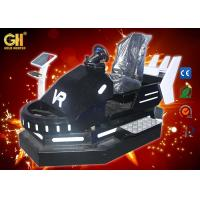 Buy cheap Gold Hunter VR Speed Racing Simulator 1950mm Height For Supermarket product