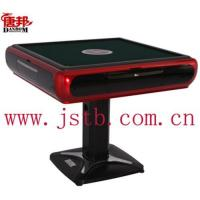Buy cheap Fashion Automatic Mahjong Table from wholesalers