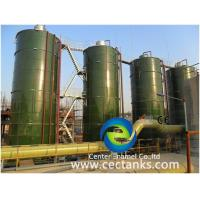 Buy cheap Aquaculture Wastewater Treatment Glass Fused To Steel Tanks Rapid Installation from wholesalers