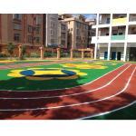 Buy cheap Spike Resistant Playground Floor MaterialFor Children / Rubber RunningTrack from wholesalers