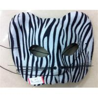 Buy cheap Halloween Party Costume Black and white zebra pattern Cosplay Mask PVC Mask from wholesalers