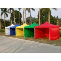 Buy cheap China factory suppliy colourful 3x3m gazebo canopy tent with sidewalls in low price. from wholesalers