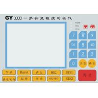 Buy cheap Silver Paste Flexible Membrane Switch Keyboard for Electric Products / Medical Equipment from wholesalers