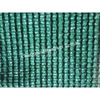 Buy cheap 150 Gsm Dark Green Agriculture Shade Net With UV - Resistance from wholesalers