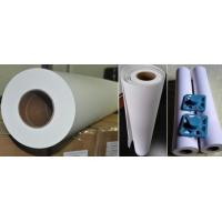 Buy cheap 4R A6 A4 A3 100g Matte Inkjet Photo Paper Self Adhesive Water Resistance And Fast Dry from wholesalers