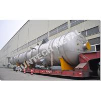 Buy cheap Alloy 20 Butyl Alcohol Distillation Column Tray Tower 0.1MPa - 1.6MPa from wholesalers