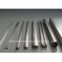 Buy cheap NO.1 201 Acid White Stainless Steel Profiles Square Bar SGS Certificated from wholesalers