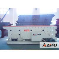 Buy cheap Industrial Vibration Screening Machine in Crushing and Screening Plant from wholesalers