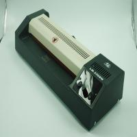 Buy cheap Small Office Laminating Machine from wholesalers