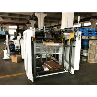 Buy cheap Flat And Satchel Bag Making Machine , Paper Bag Machine Long Working Life Time from wholesalers