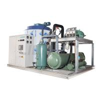 Buy cheap Water Cooling Industrial Flake Ice Machine 30000kg / Day Output R404A Refrigerant from wholesalers
