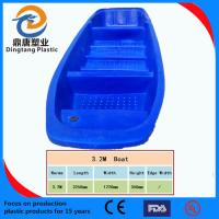 Buy cheap cheap plastic fishing boats for sale from wholesalers