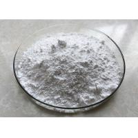 Buy cheap Cas 13709-49-4 Rare Earth Fluoride , Yttrium Fluoride Powder With Particle Size 6.24μM from wholesalers