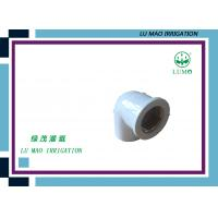 Buy cheap Square Female Thread 90 Degree Elbow PVC Pipe Fittings With Brass Insert from wholesalers