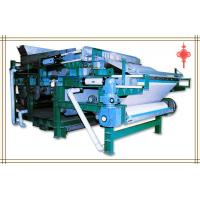 Buy cheap Belt Filter Press (DY Series) from wholesalers