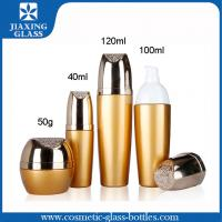 Buy cheap Eco-Friendly Glass Jars For Cosmetics And Packaging 50g Golden Cream Jar from wholesalers