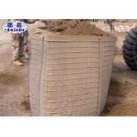 Buy cheap Heavy Galvanized Kesco Barrier , Not Hesco Military Barrier Fortifications from wholesalers