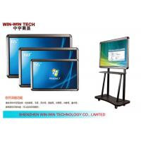 Buy cheap Multi Function 55 Commercial LCD Displays , Interactive Digital Board from wholesalers