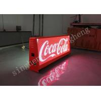 Buy cheap Video P5 4G Digital Taxi Tops , Taxi Led Advertising Sign 100000h Lifespan from wholesalers