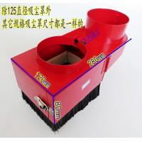Buy cheap Cnc router dust boot for cnc dust collector system from China Supplier from wholesalers