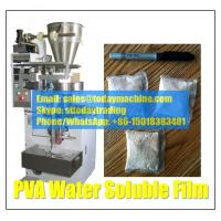 Buy cheap PVA Water Soluble Film Packaging Machine for Chemical Granular OEM from wholesalers
