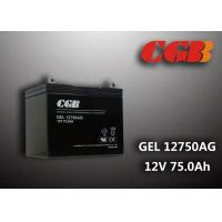 Buy cheap GEL12750AG EPS UPS Lead Acid Battery , Valve Regulated 12v deep cycle battery 75AH from wholesalers