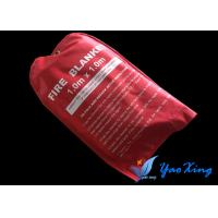 China School Safe Silicone Coated Fire Blanket In The Workplace 0.43MM Thickness on sale